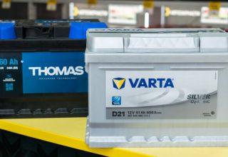 jaki akumulator do instalacji fotowoltaicznej?